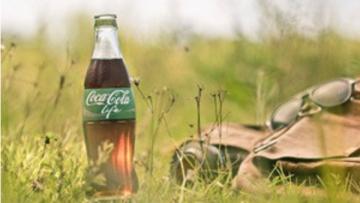 Coca-cola Life의 실제광고 스틸컷. 누가 이 제품을 건강하다고 생각할까요?